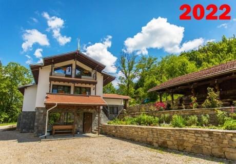 Нова година до Троянския манастир! Наем на къщас капацитет до 14 човека за 3 нощувки + ползване на кухня от къща за гости Свети Димитър, Черни Осъм