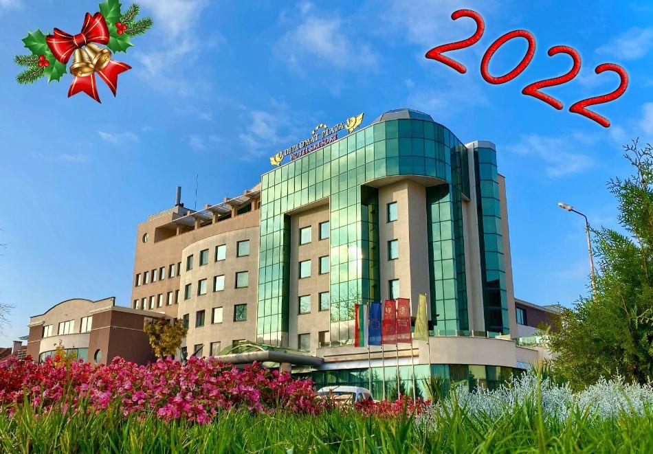 Нова година в Луковит! 2 или 3 нощувки на човек със закуски + празнична вечеря в ресторант La Plaza + СПА зона от хотел Дипломат Плаза****