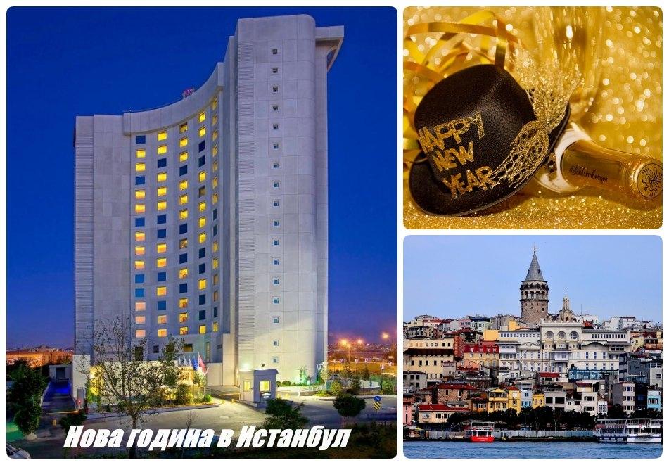Екскурзия за Нова година в Истанбул, Турция! Автобусен транспорт + 3 нощувки на човек със закуски в Courtyard By Marriott Istanbul International Airport 4* + посещение на МОЛ Форум!