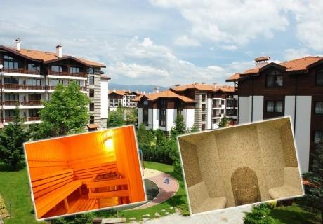 Уикенд в Банско! 2 нощувки със закуски на човек + релакс пакет в хотел Уинслоу Инфинити