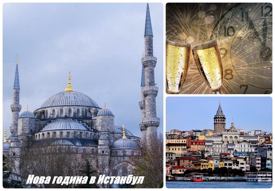 Нова година в Истанбул, Турция! 3 нощувки на човек със закуски в Golden Tulip Istanbul Bayrampasa 5*! Собствен транспорт!