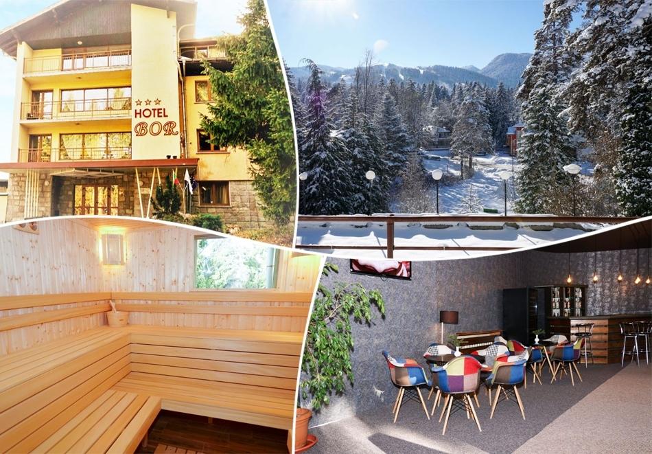 Нощувка на човек със закуска и вечеря + сауна от хотел Бор, Боровец