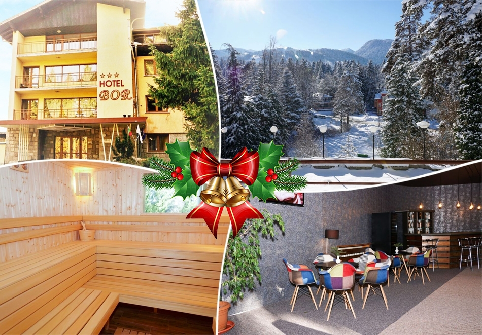 Коледа в Боровец! Нощувка на човек със закуска и вечеря от хотел Бор