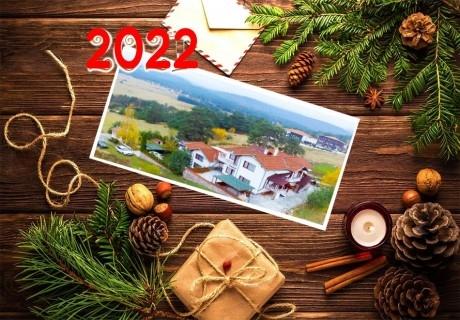 Нова година в Цигов чарк, до язовир Батак! Наем на Комплекс 7М за 3 нощувки с капацитет до 30 човека + оборудвана механа