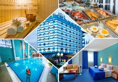 Уикенд в Бургас. 1, 2 или 3 нощувки на човек със закуски + уникален басейн и релакс зона в хотел Аква
