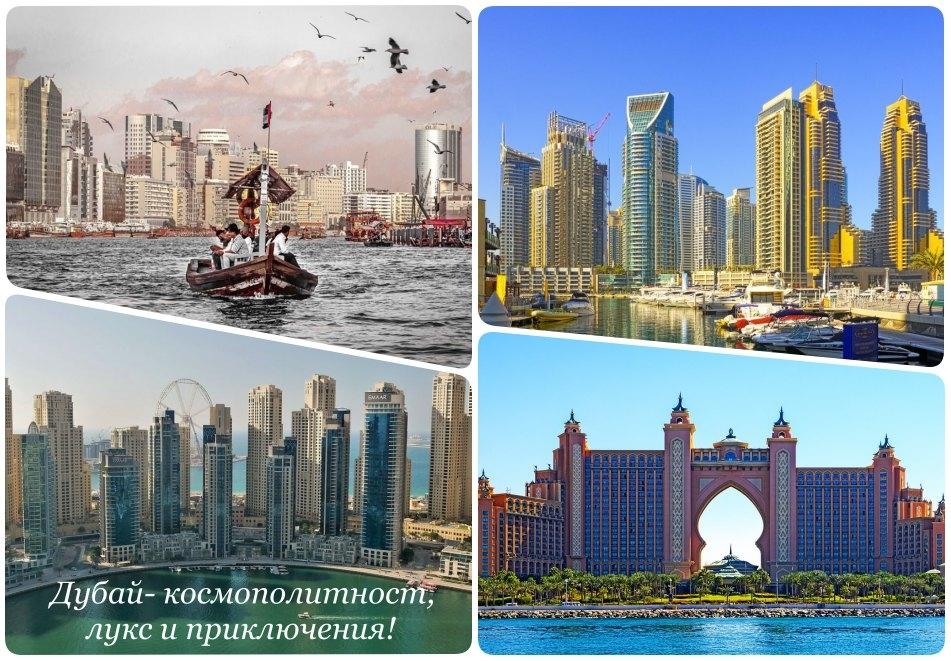ПРОМО! Петдневна екскурзия до Дубай! Полет от София + 4 нощувки на човек + закуски и вечери в хотел Milenium Place Barsha Heights 4* + тур на Дубай + круиз + сафари в пустинята!