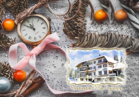 Нова Година в Пампорово! 3 или 4 нощувки за ЧЕТИРИМА в апартамент от хотел Маркони. Възможност за доплащане на място за Новогодишен куверт!