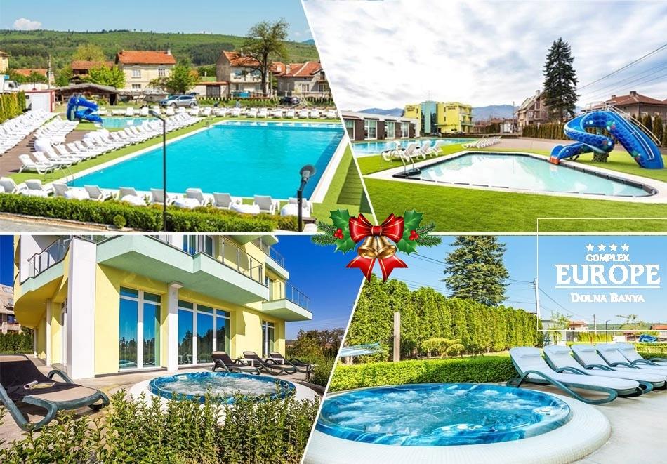 Коледа в Долна Баня! 3 нощувки на човек със закуски и 2 празнични вечери + горещ минерален басейн и релакс зона от Комплекс Европа*** + доплащане за празничен куверт!