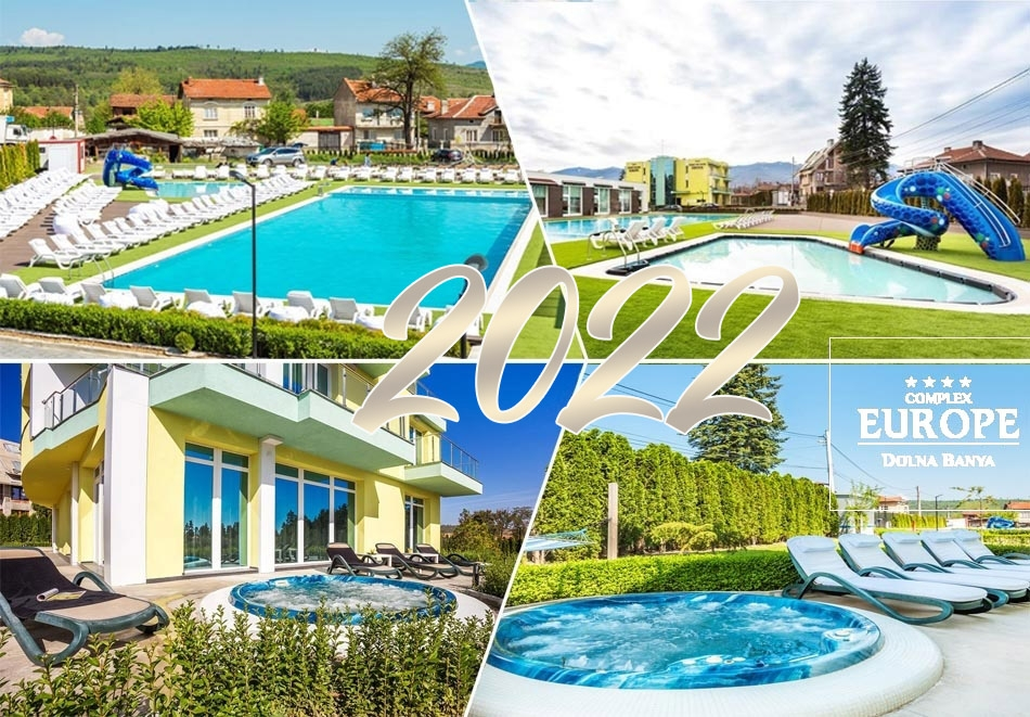 Нова година в Долна Баня! 5 нощувки на човек със закуски + горещ минерален басейн и релакс зона от Комплекс Европа*** + доплащане за празничен куверт!
