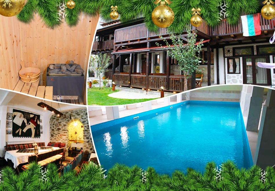 Коледа в Огняново! 3 нощувки на човек със закуски + Празнична вечеря + вътрешен басейн с минерална вода, джакузи и сауна от Алексова къща