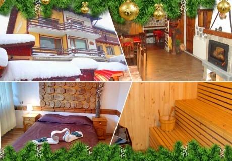 Коледа в Банско! 2 нощувки на човек със закуски и вечери, едната празнична в къща за гости Планински Здравец