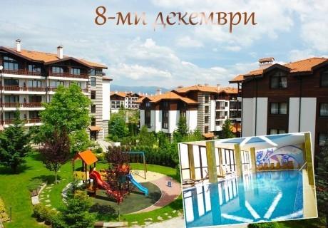 Студентски празник в Банско! 2 нощувки със закуски на човек + басейн и релакс пакет в хотел Уинслоу Инфинити