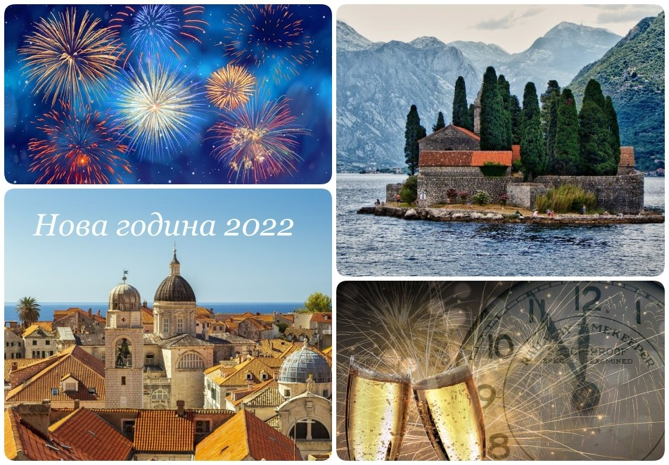 Нова година 2022! Екскурзия до Черна гора и Дубровник. Автобусен транспорт + 4 нощувки, 4 закуски и 3 вечери в Palmon Bay Hotel & Spa 4+* и 3 екскурзии до Дубровник, Котор и Будва!