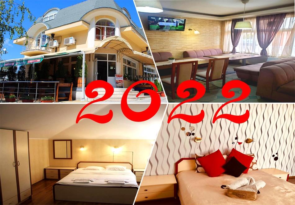 Нова година в Сапарева баня! 3 нощувки за 14 възрастни + 5 деца от къща за гости Фантазия