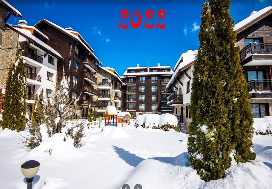Нова година край Банско! 3 нощувки на човек със закуски и вечери, едната празнична + басейн и Термална зона от Балканско Бижу апартхотел****