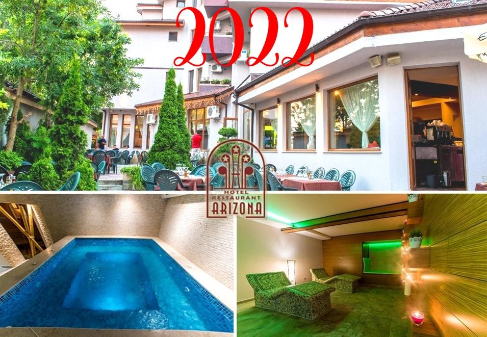 Нова година в Павел баня! 4 нощувки на човек със закуски и вечери, едната празнична + релакс зона от хотел-ресторант Аризона