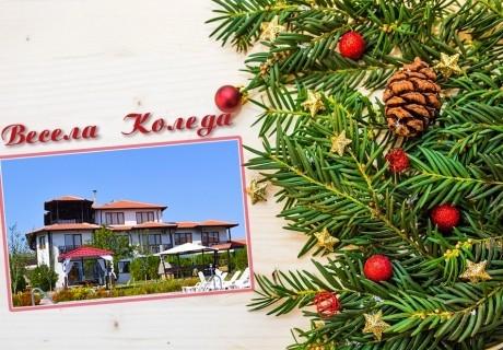Коледа до Луковит! 3 нощувки за 29 човека от Къща за гости Миша, с. Петревене