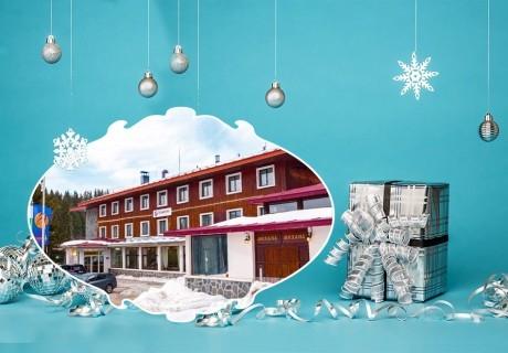 Коледа в Пампорово! 2 или 3 нощувки на човек със закуски и вечери в хотел Камена + доплащане за празничен куверт