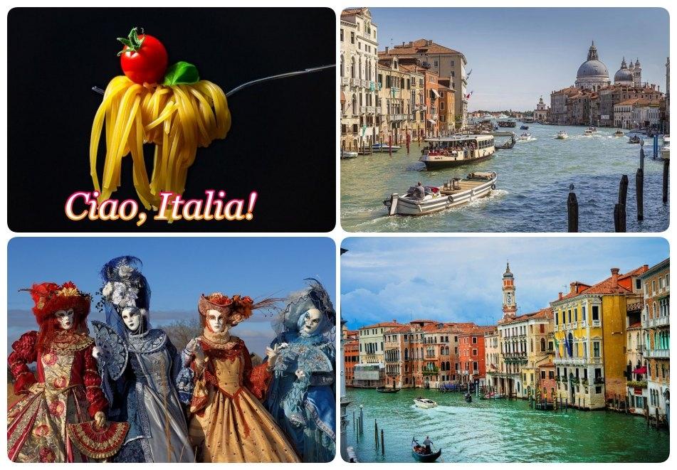 Уикенд екскурзия до Венеция, Италия! Самолетен билет от София + 3 нощувки на човек със закуски в хотел 3*!