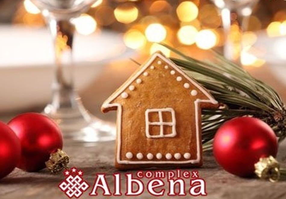 Коледа в Хисаря! 2, 3 или 4 нощувки на човек със закуски и вечери, едната празнична + минерален басейн и релакс зона от хотел Албена***