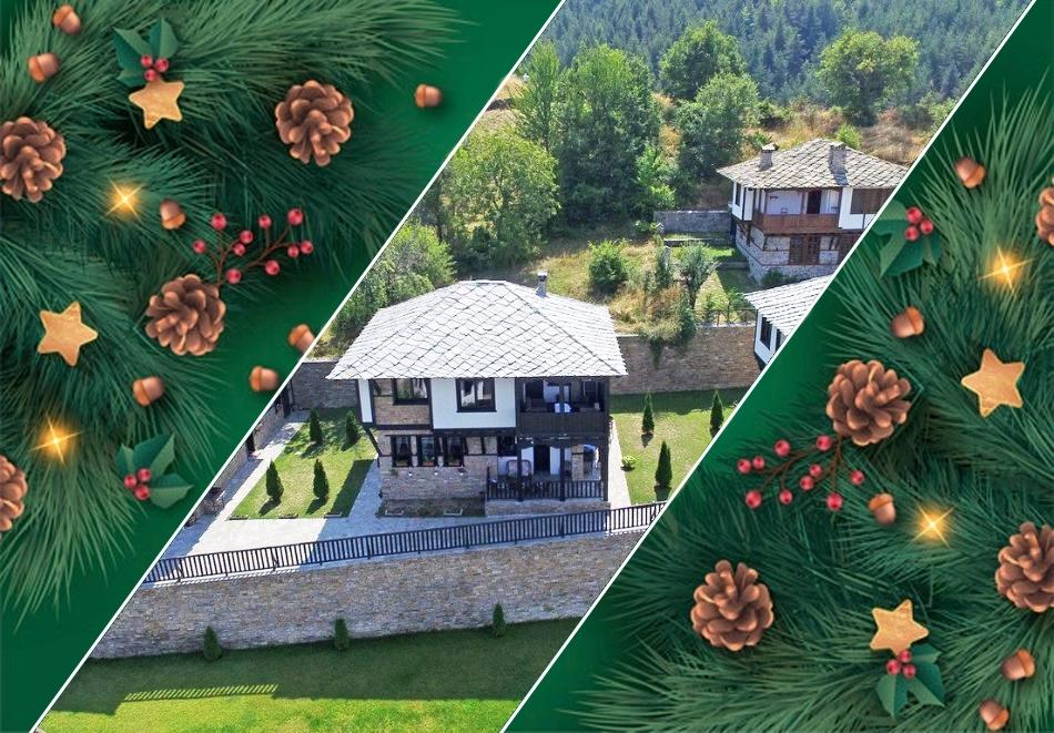 Коледа в Лещен! 2+ нощувки за до 8 човека в комплекс Трите къщи