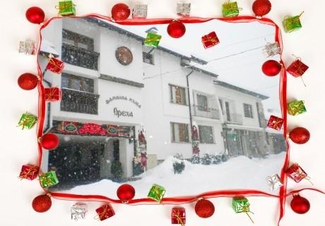 Коледа в Банско! 2 нощувки на човек със закуски и вечери от фамилна къща и механа Ореха, Банско. Дете до 9.99г. БЕЗПЛАТНО!