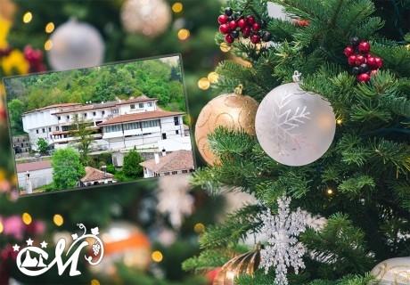 Коледа в хотел Мелник! 2 или 3 нощувки на човек със закуски, традиционна постна вечеря и празнична вечеря с DJ + релакс пакет