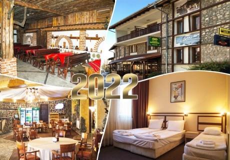 Нова Година в Банско! 2+ нощувки със закуски и вечери на човек в хотел Родина***. Доплащане по желание за Новогодишен куверт