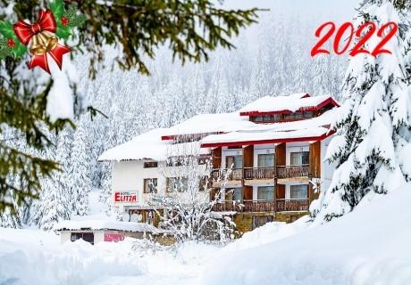 Нова година в Пампорово! 3 нощувки на човек със закуски и вечери, едната празнична + джакузи и сауна от  Хотел Елица