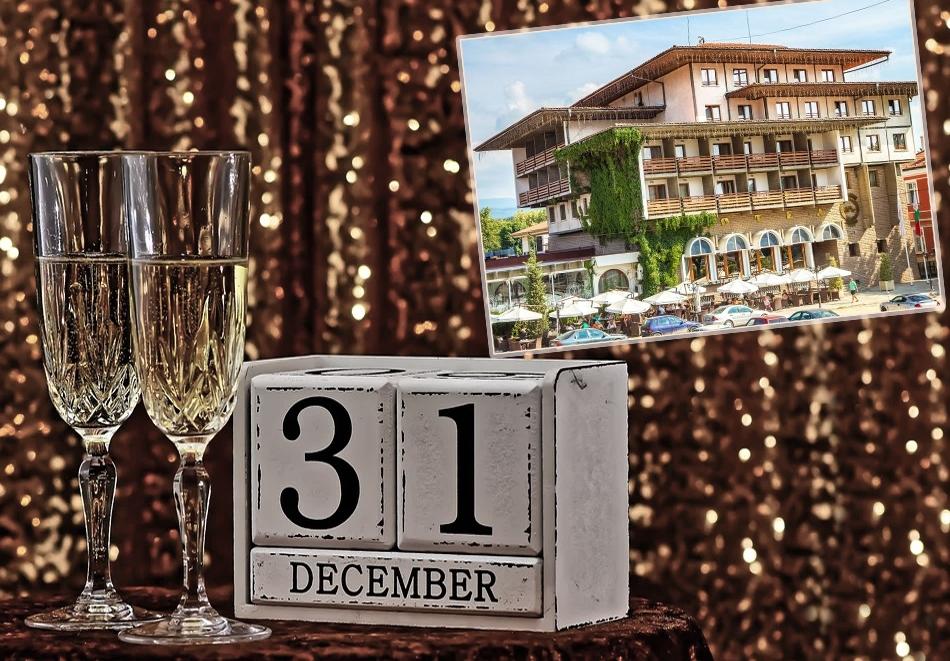 Нова Година в Панагюрище! 3 или 4 нощувки на човек със закуски и вечери, едната Празнична + минерален басейн и СПА в хотел Каменград****