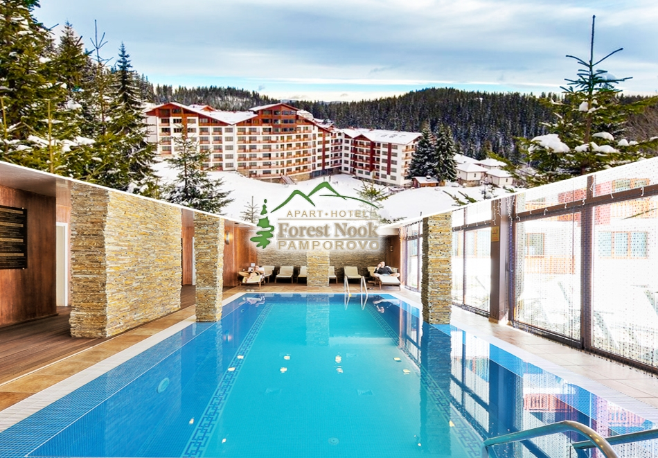 3, 5 или 7 нощувки на човек със закуски и вечери + басейн и релакс пакет в апарт-хотел Форест Нук, Пампорово!