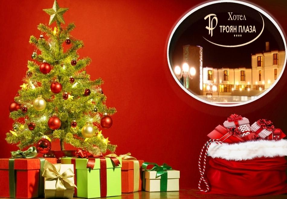 Коледа в Троян! 2 или 3 нощувки на човек със закуски и празнични вечери в хотел Троян Плаза