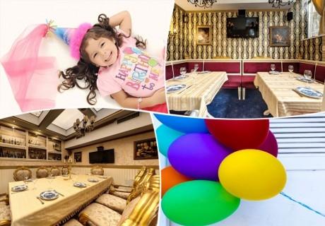 3 часа детски рожден ден за 10 деца и 10 възрастни с включени менюта в ресторант Бояна, София