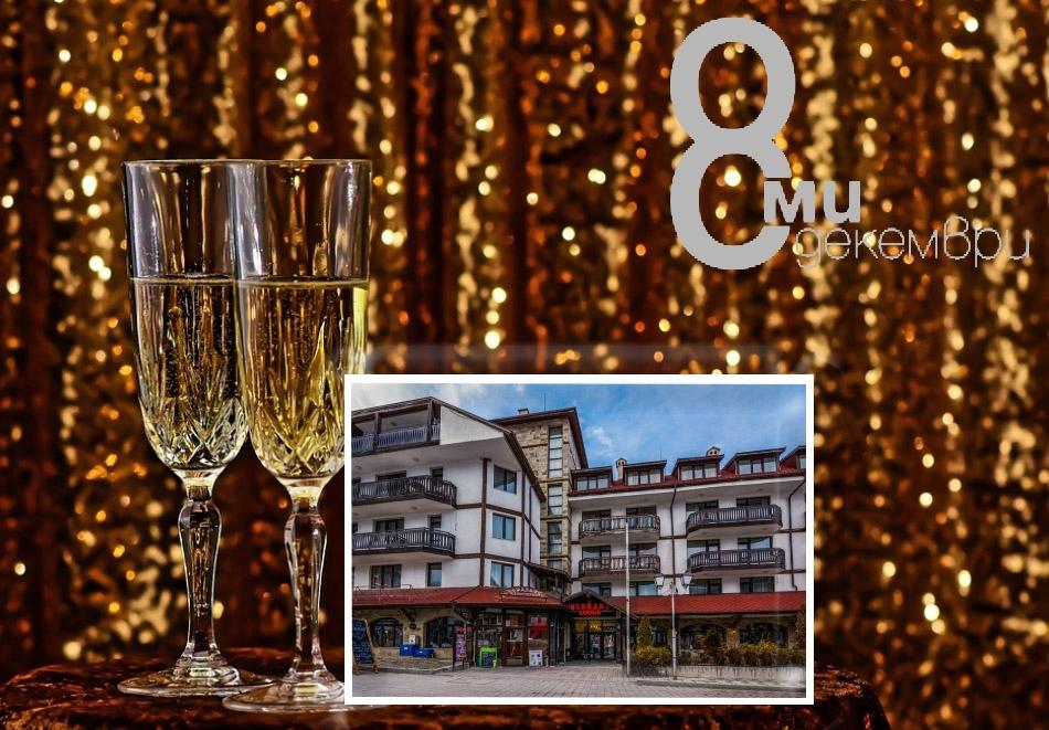 8 декември в хотел Елегант Лодж, Банско! 2, 3 или 4  нощувки на човек със закуски, празнична вечеря + СПА зона и топъл вътрешен басейн