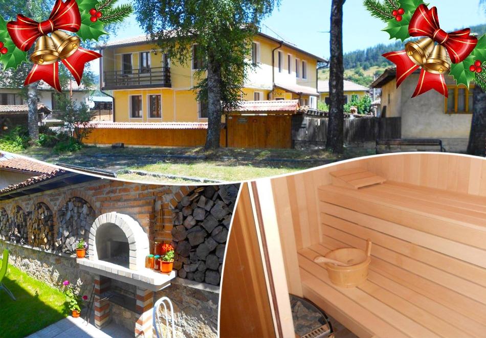 Коледа в Копривщица! Две или три нощувки за до 10 човека в самостоятелна къща + механа и кухня + сауна в къща за гости Ценови