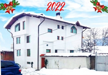 Нова година в Добринище! Наем на къща за 3 нощувки за 14 човека от къща за гости Байракови