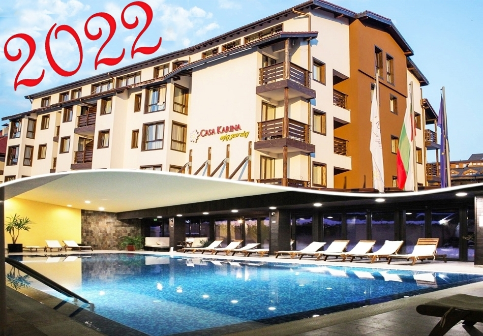 Нова година в Банско! 3 нощувки, 3 закуски и 2 вечери на човек + басейн и уелнес пакет в хотел Каза Карина****. Възможност за новогодишна празнична вечеря!