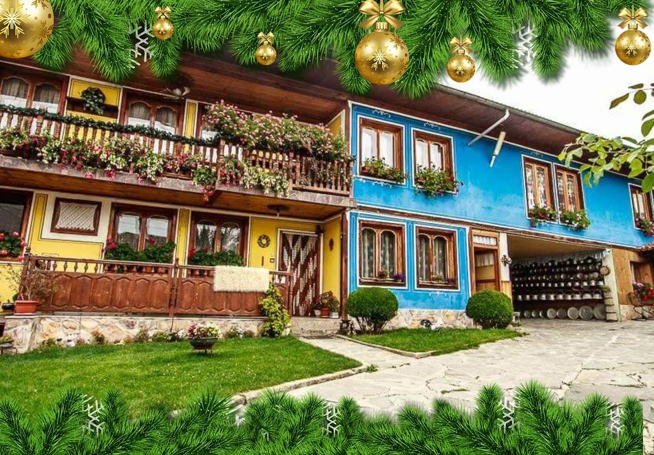 Коледа в Копривщица! Наем на хотел Рай за 2 или 3 нощувки за 22 човека + ползване на механа
