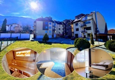 2 нощувки на човек със закуски и вечери + минерален басейн в Апартаменти за гости Сапарева Апарт, гр.Сапарева Баня