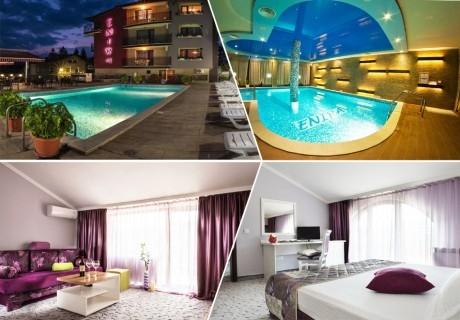 3+ нощувки за ДВАМА със закуски и вечери + минерален басейн и релакс зона от хотел Енира****, Велинград
