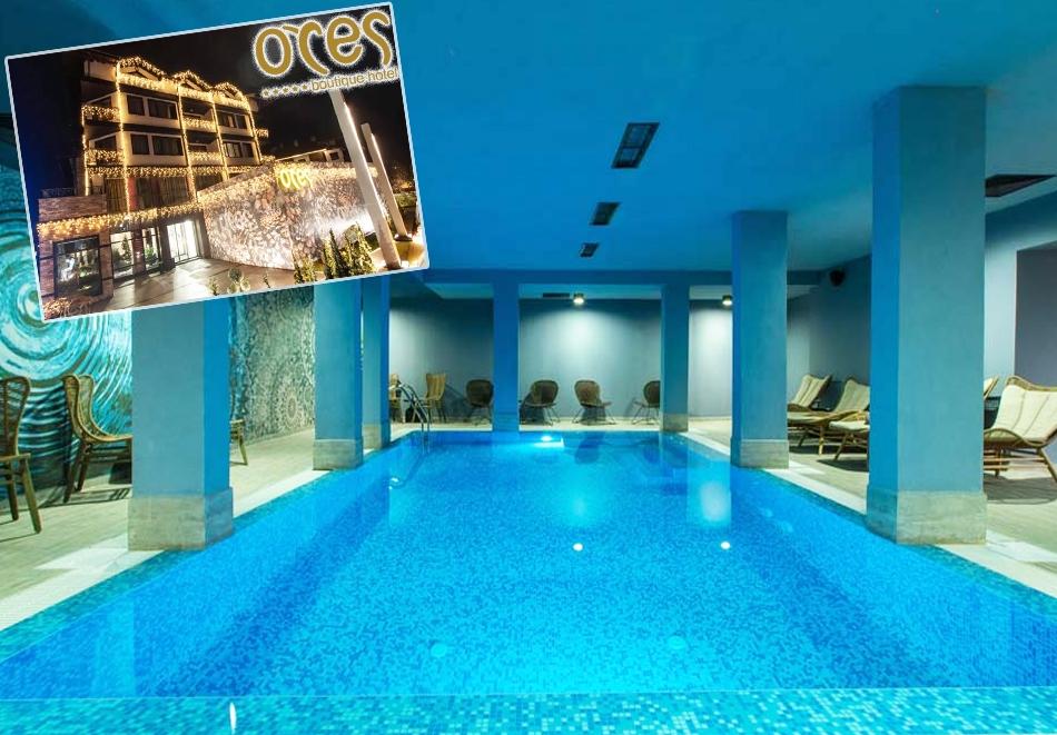 Ранни записвания за зима в Банско! 2+ нощувки със закуски на човек + басейн и релакс зона в бутиков хотел Орес*****
