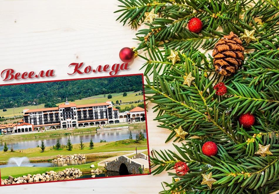Коледа в хотел РИУ Правец! 3 или 4 нощувки на човек със закуски и вечери + басейн, термална СПА зона в Правец
