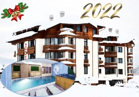 Нова година в Банско! 4, 5 или 6 нощувки за до 6-ма със закуски, вечери и празничен обяд + релакс зона в хотел Елегант Лукс