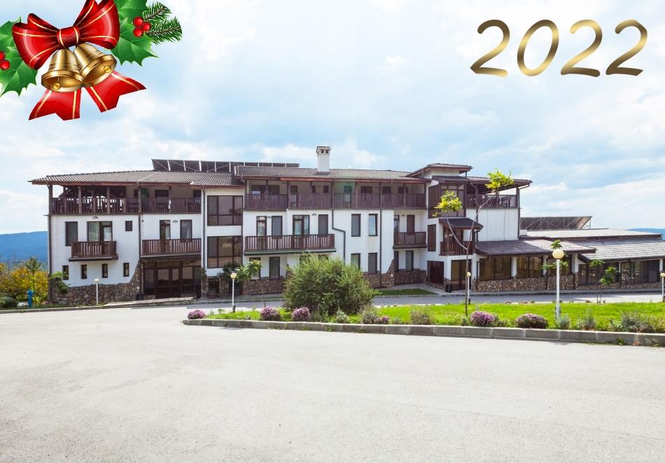Нова година край Велико Търново! 2 или 3 нощувки за 6 или 14 човека във вила от Ваканционно селище Балканъ