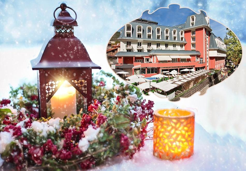 Коледа в хотел Акватоник****! 2 или 3 нощувки на човек със закуски и вечери, двете Празнични + външен, вътрешен басейн и СПА пакет във Велинград