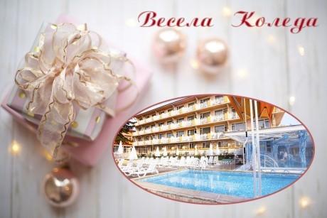 Коледа във Велинград! 3 нощувки за двама или трима със закуски и вечери, две от които празнични + 3 минерални басейна и СПА зона от Балнеохотел Аура***
