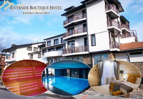 Нощувка на човек на база All Inclusive + басейн и релакс пакет в хотел Ривърсайд****, Банско