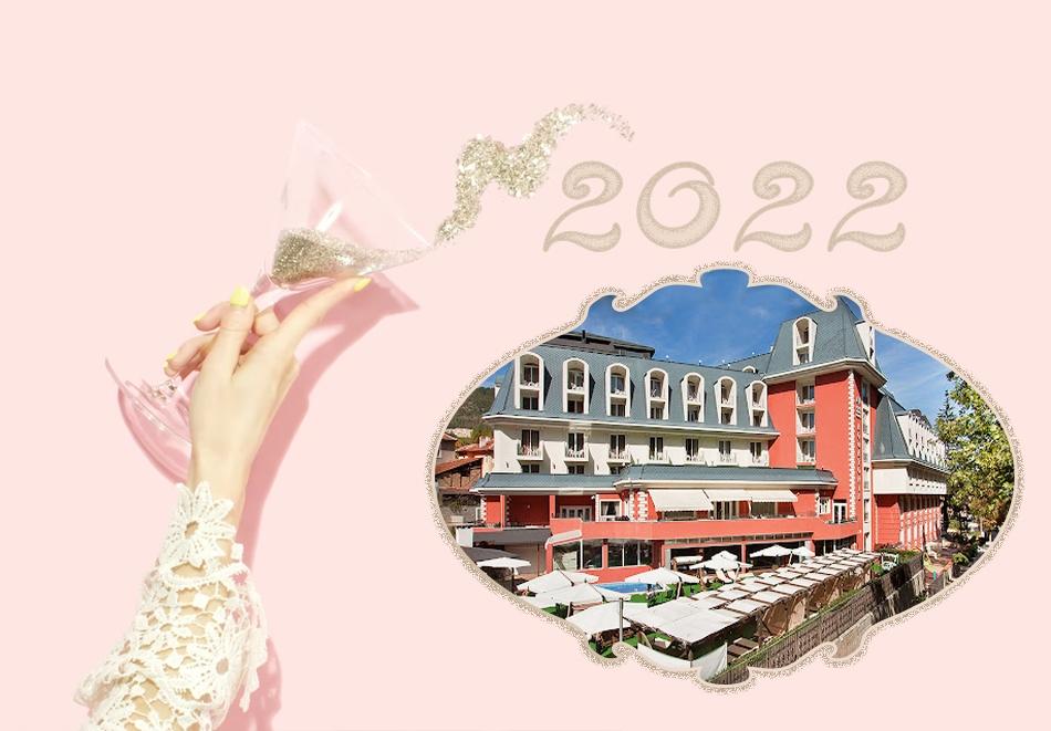 Нова година в хотел Акватоник****! 3 или 4 нощувки на човек със закуски и вечери, едната Празнична + външен, вътрешен басейн и СПА пакет във Велинград