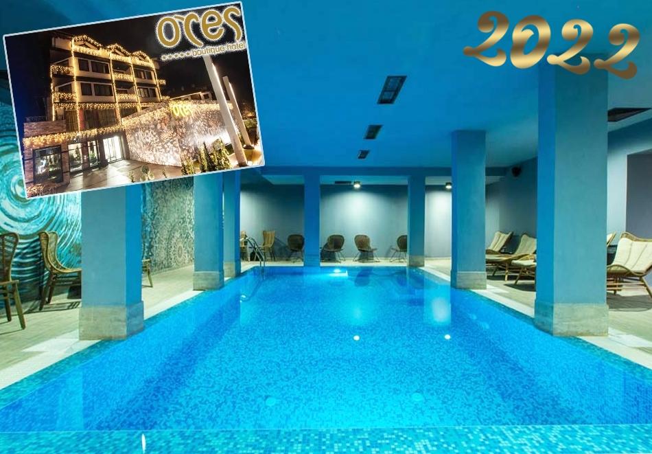 Ранни записвания за Нова година в Банско! 3+ нощувки със закуски на човек + басейн и релакс зона в бутиков хотел Орес*****. Доплащене за празничен куверт