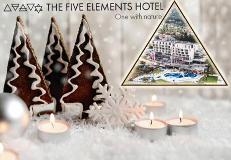 Коледни празници в хотел Петте елемента, Сапарева баня! Нощувка на човек със закуска и вечеря с празнична програма + минерални басейни, релакс център и вход за Аква клуб Котвата